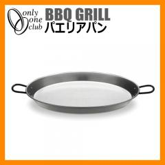 <br>バーベキューコンロ <br>パエリアパン <br>オンリーワンクラブ BBQ GRILL 屋外用 グリル コンロ ONLY-G11-IT3-VAP-0160 <br>送料別