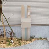 LIXIL 機能門柱 カスタマイズ ポストユニット Modern10